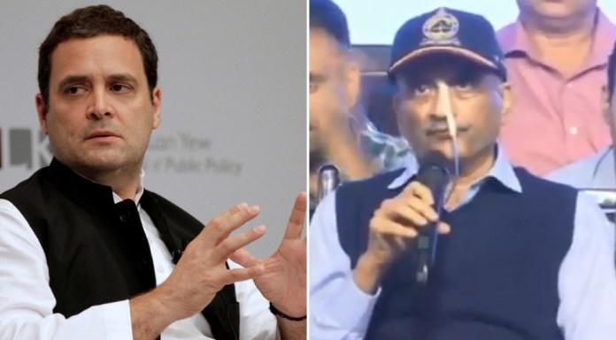 राहुल गाँधी, मनोहर पर्रिकर
