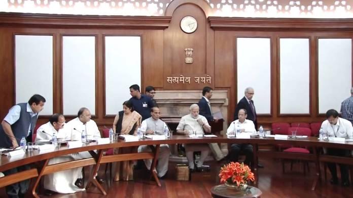 भाजपा सरकार ने असम की छ: पिछड़ी जातियों को एसटी में शामिल किया