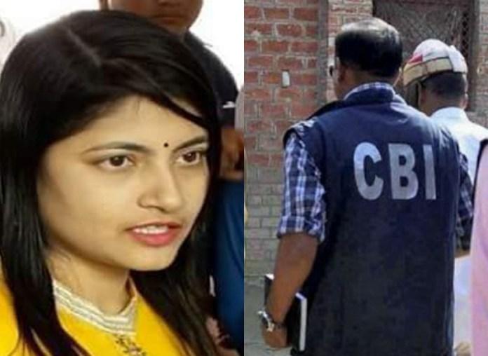 Ias B.chandrakala and cbi raid
