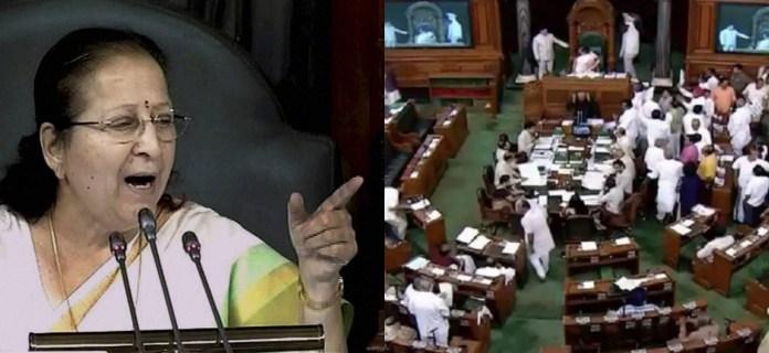 संसद में हंगामा कर रहे सांसदों पर बरसा सुमित्रा महाजन का कहर, 4 सांसदों को फिर किया ससपेंड