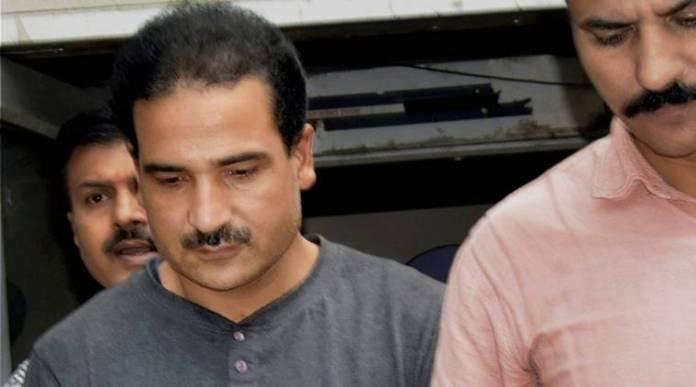 फ़िलहाल युसुफ़ न्यायिक हिरासत में है जिसे एनआइए ने 24 अक्टूबर 2017 को सेंट्रल कश्मीर के बड़गाम से गिरफ़्तार किया गया था।