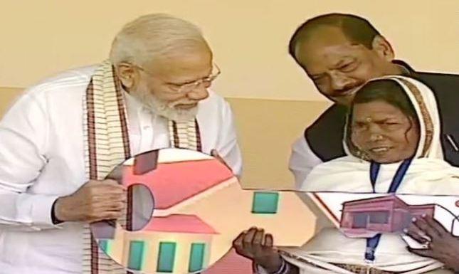झारखंड में प्रधानमंत्री