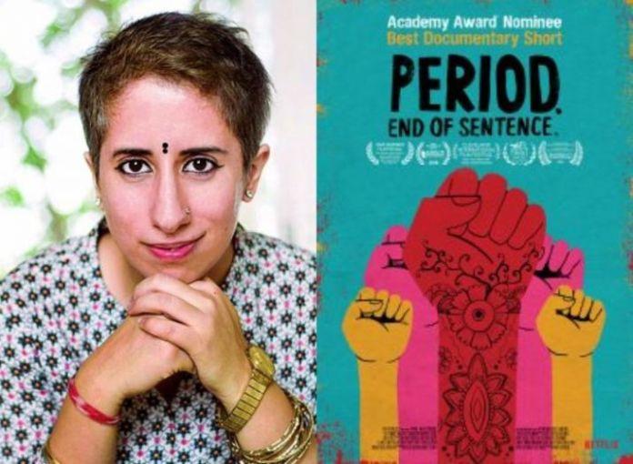 गुनीत मोंगा की फिल्म को ऑस्कर