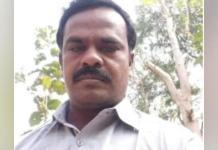 रामलिंगम