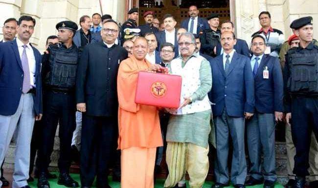 उत्तर प्रदेश सरकार ने यूपी विधानसभा में पेश किया बजट
