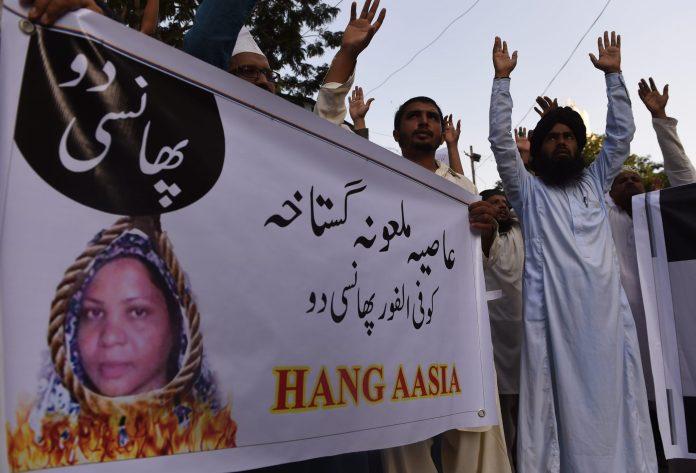 ईशनिंदा क़ानून पाकिस्तान