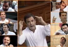 राहुल गाँधी के अनेक रूप