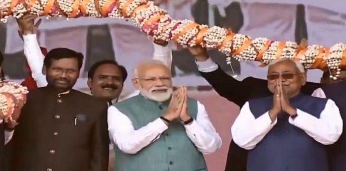प्रधानमंत्री नरेंद्र और नीतीश कुमार