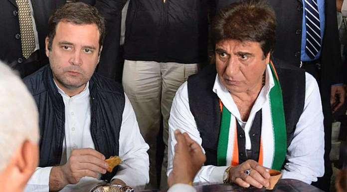 राहुल गाँधी और राज बब्बर