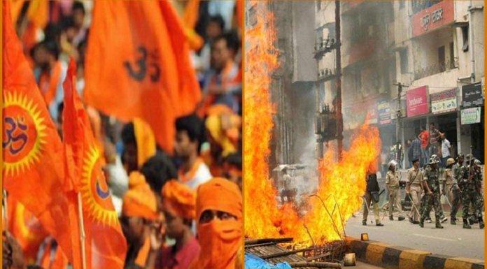 रामनवमी और दंगे
