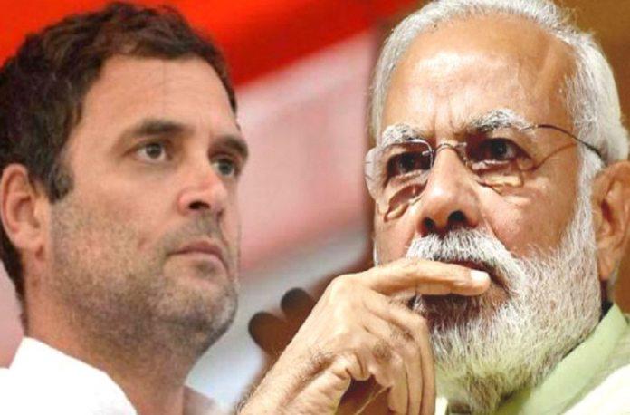 प्रधानमंत्री नरेंद्र मोदी और राहुल गाँधी
