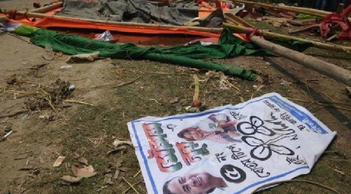 पश्चिम बंगाल हिंसा