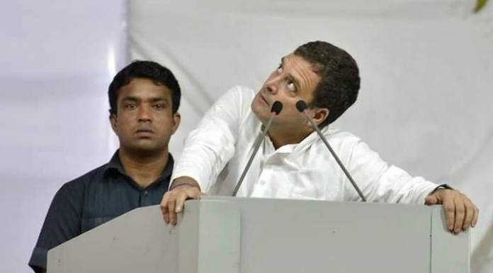 राहुल गाँधी