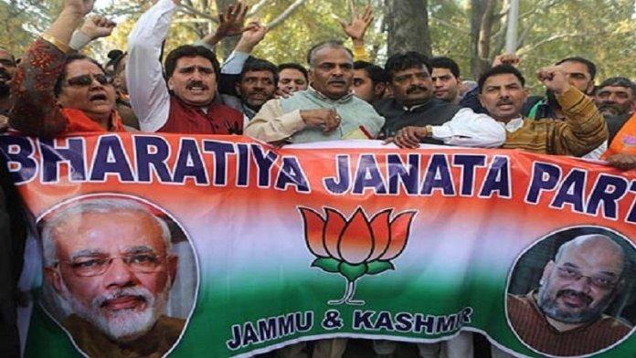 जम्मू कश्मीर में भाजपा के मूल मुद्दों में से एक की होगी अग्निपरीक्षा