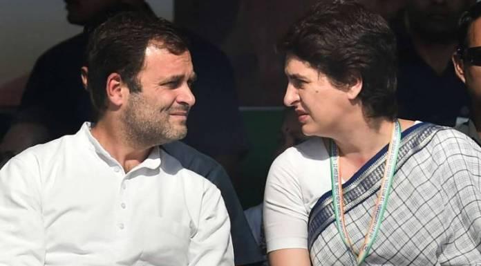 राहुल गाँधी और प्रियंका गाँधी वाड्रा