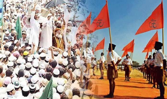 हिंदु-मुस्लिम