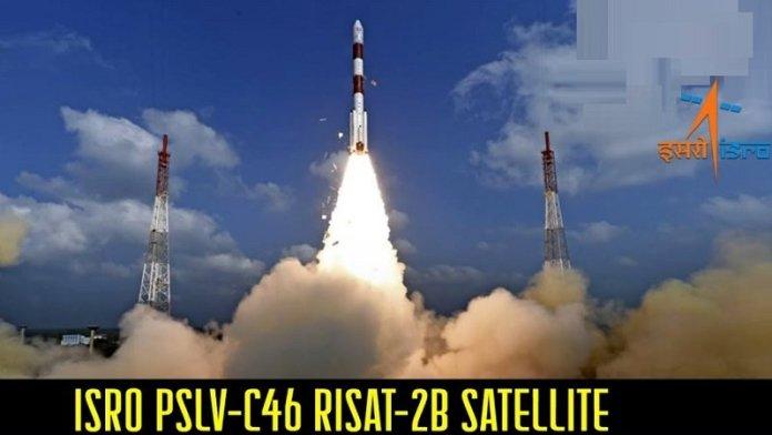 RISAT-2B