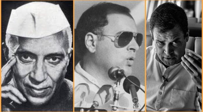 नेहरू-राजीव-राहुल गांधी