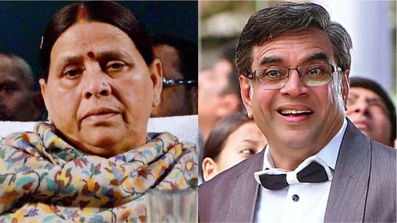 राबड़ी देवी ने प्रधानमंत्री नरेंद्र मोदी के गैर-राजनैतिक साक्षात्कार पर तंज कसा। इसके बाद भाजपा सांसद और बॉलीवुड अभिनेता परेश रावल के साथ कई अन्य ट्विटर यूजर्स ने राबड़ी देवी और लालू यादव पर जमकर निशाना साधा। राजनीति – राबड़ी देवी ने पूछा, लीची कैसे