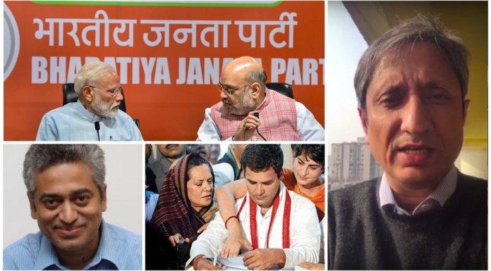 PM मोदी और अमित शाह, राजदीप, सोनिया और राहुल गाँधी, रवीश कुमार