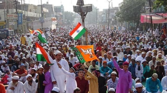 EID-BJP Flag