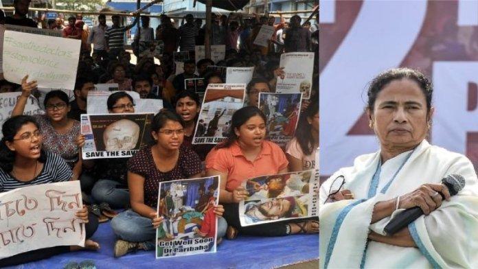 बंगाल डॉक्टर हड़ताल
