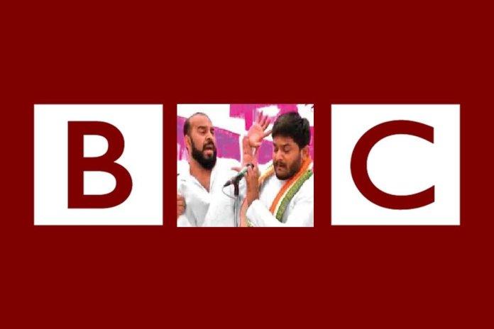 बीबीसी-हार्दिक पटेल