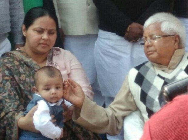 मीसा भारती, लालू यादव