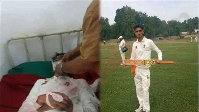 क्रिकेटर की मौत