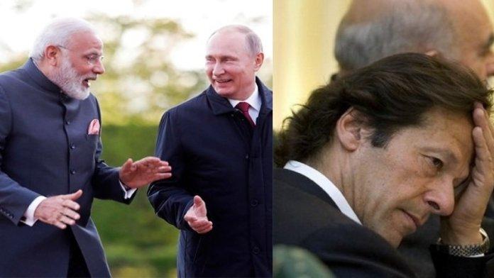 भारत-रूस-पाकिस्तान