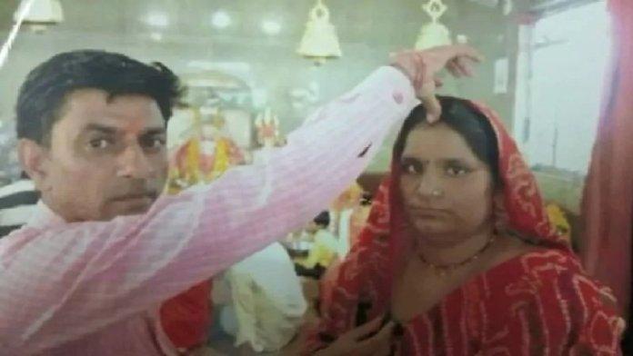 फेक पहचान से शादी