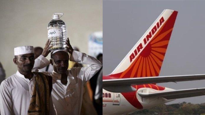 जम जम का पानी, एयर इंडिया