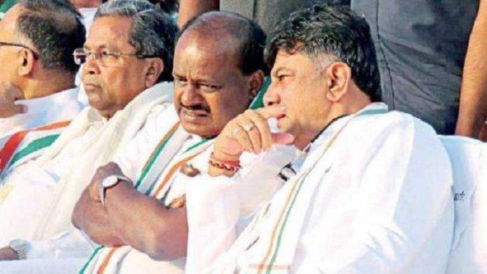 कर्नाटक का संकट