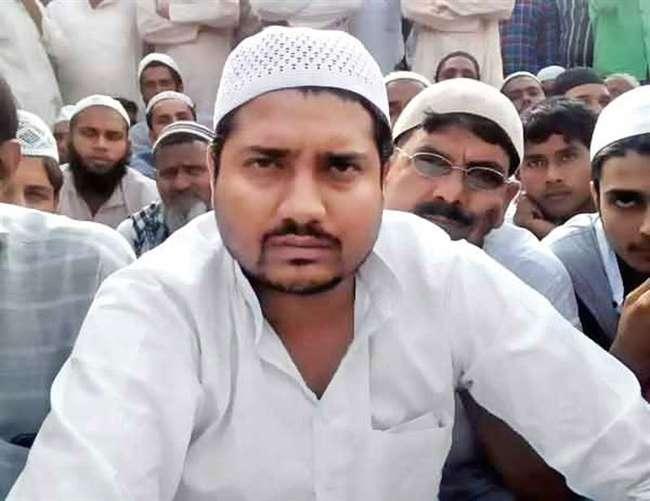 नाहिद हसन