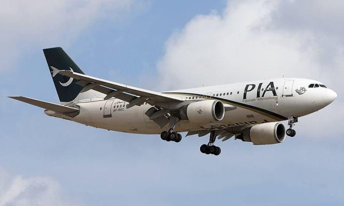 एयरस्पेस, पाकिस्तान