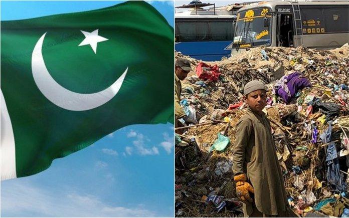 'नया पाकिस्तान'