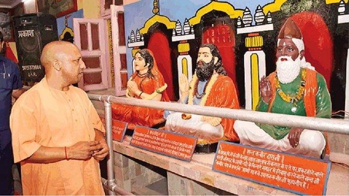 अपने आध्यात्मिक पूर्वजों की झाँकी देखते योगी आदित्यनाथ