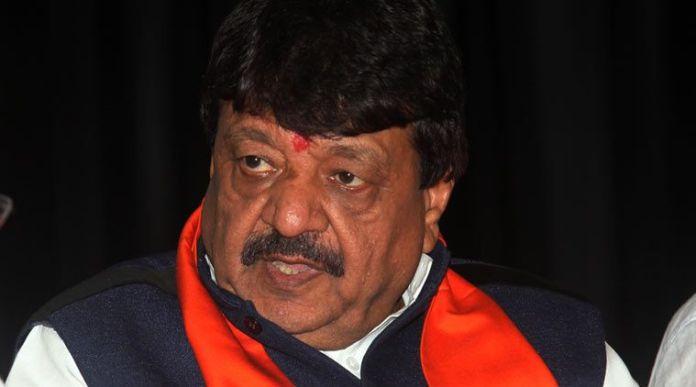 भाजपा नेता, कैलाश विजयवर्गीय, NRC