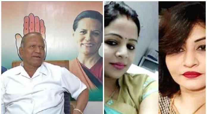 हनी ट्रैप कांड, कॉन्ग्रेस, RSS नेता