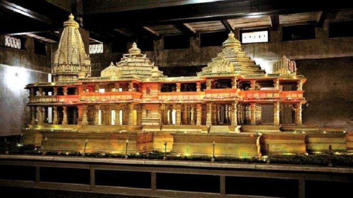 राम मंदिर का मॉडल