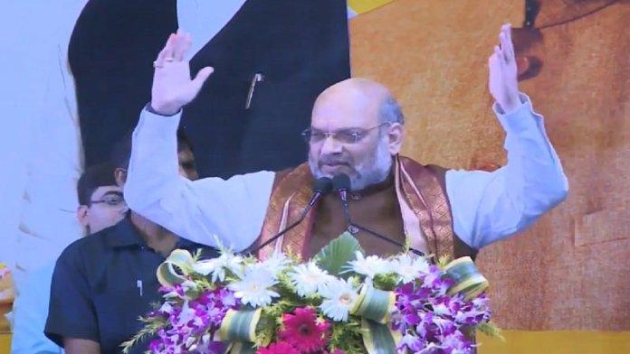 अमित शाह, कोलकाता