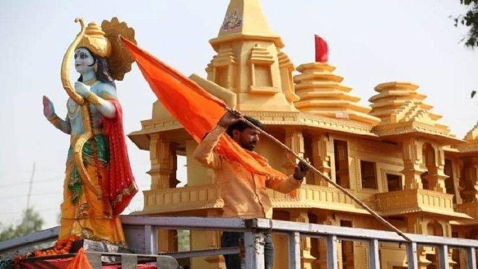 राम मंदिर, सुन्नी वक़्फ़ बोर्ड