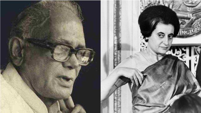 जेपी नारायण, इंदिरा गाँधी