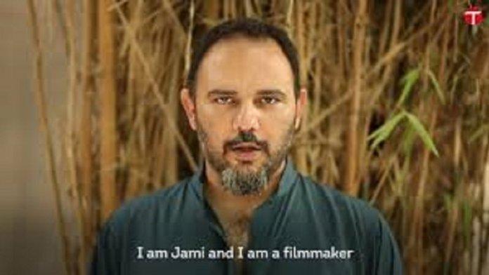 पाकिस्तानी फिल्म निर्माता जमशेद महसूद जामी