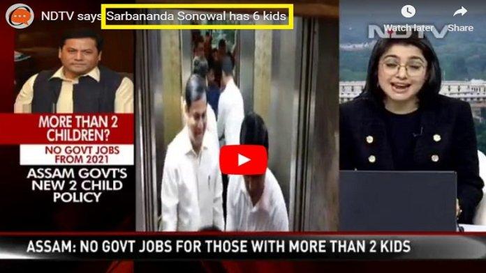 फैक्ट चेक, फ़र्ज़ी ख़बर, NDTV