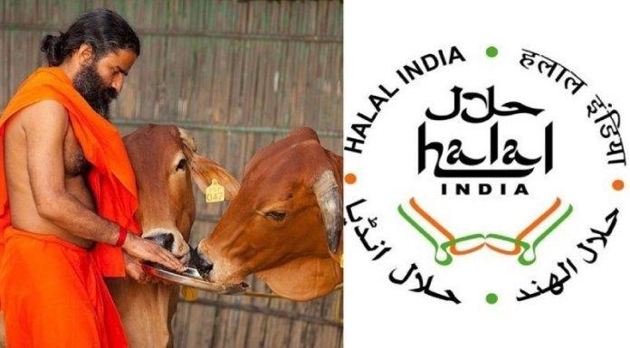 पतंजलि, हलाल इंडिया