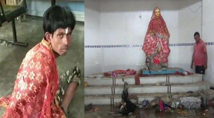 देवी लक्ष्मी के मन्दिर में तोड़फोड़, आगजनी और आभूषणों की चोरी में रफीकुल अली गिरफ्तार