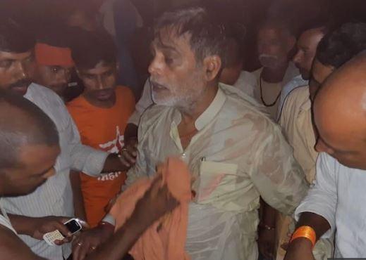 बाढ़, भाजपा नेता, राम कृपाल यादव