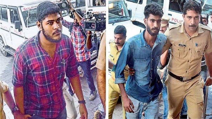 माकपा कार्यकर्ता गिरफ़्तार, केरल