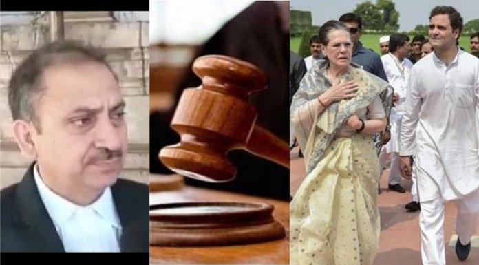 गाँधी परिवार, MP हाईकोर्ट